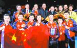 第48届世乒赛女子团体决赛中,中国队以3比1战胜中国香港队,夺得冠军